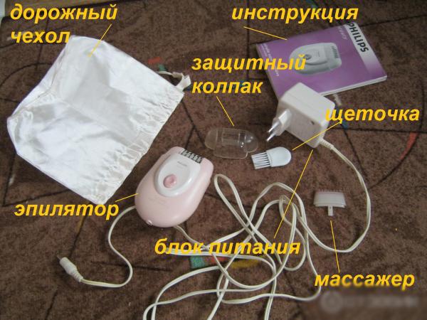 Эпилятор и его комплектующие