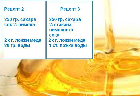 Рецепт приготовления шугаринга