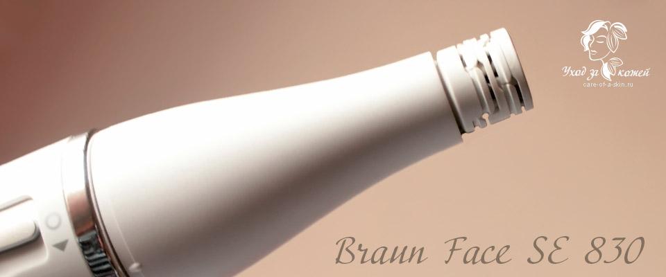 Braun face SE830